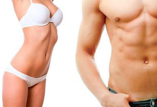 79% 15 ses. Reduce cm, estrías, celulitis y reafirma, Stgo