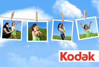 50 Fotos de 10x15 o 13x18 Kodak Full color