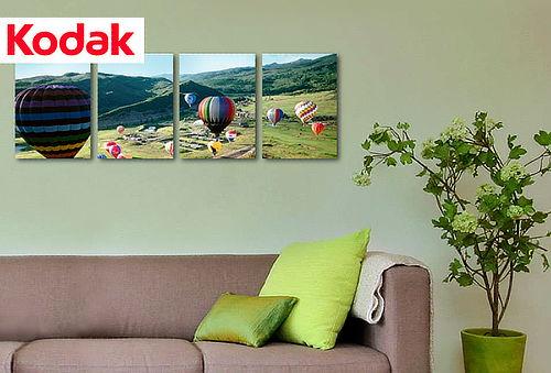 Foto Tela en Collage de 4 Cuadros Kodak Full Color