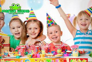 Fiesta para 25 Niños Pintucaritas Muñeco Gigante y Mucho mas