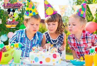 Fiesta Infantil para Jardines o Colegios de 30 Niños