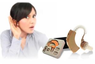 Audífono Ortopédico AUDIOMAX 76%