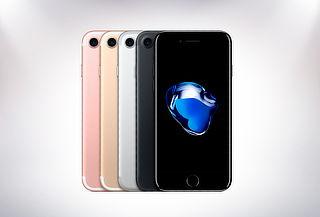 iPhone 7 Nuevo y Liberado para Cualquier Compañía