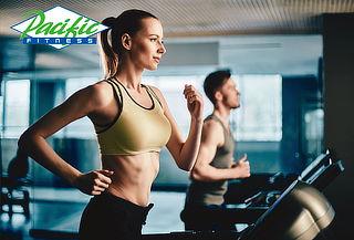 ¡AHORA O NUNCA! Plan Anual en Pacific Fitness