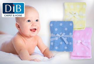 Pack 2 Mantas Estampadas para Bebé Dib