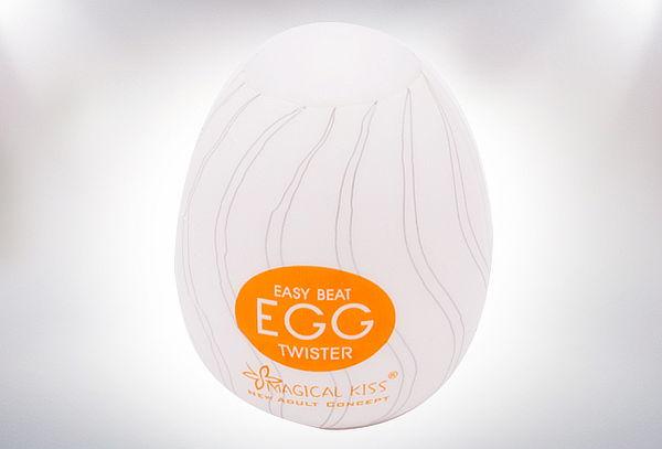 Huevo Masturbador Masculino