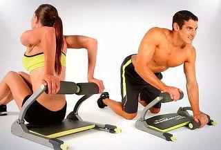 Máquina ejercicios 6 en 1 Six Pack Care