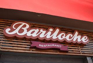 Almuerzo o Cena para 2 en Bariloche Restaurant