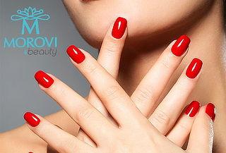Manicure Full + Esmaltado Tradicional