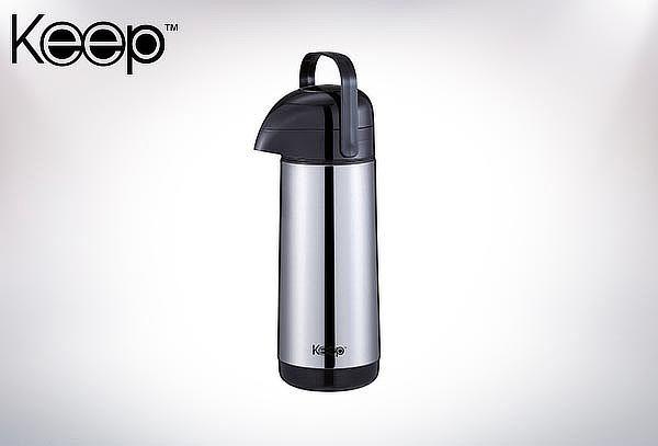Termo Sifón Keep con capacidad de 1 Litro.