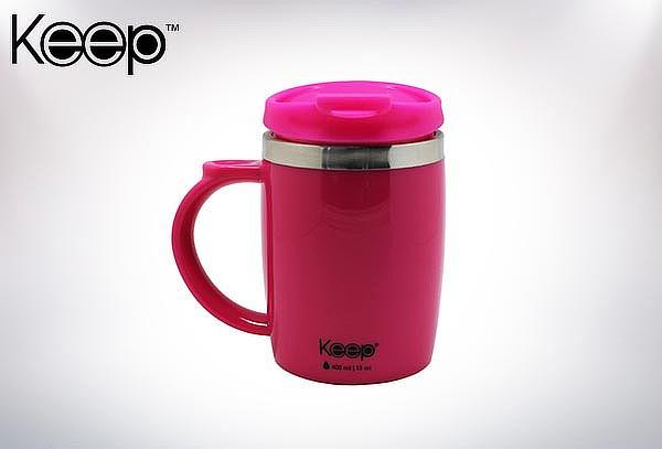 Pack 2 Mug Termo Colores 400 ml Keep, color a elección.