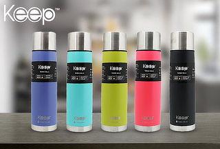 Termo Bala Keep de 1.0 Litro, color a elección.