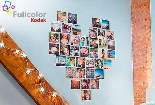 Impresión de Fotos 100 o 200 Fullcolor Kodak SOLO EN TIENDA