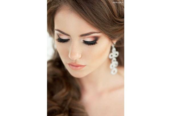 Limpieza Facial + Maquillaje + Peinado de Novia