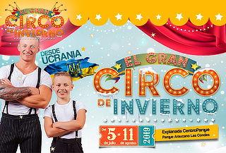 2 Entradas para El Gran Circo de Invierno