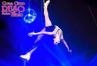 Entrada a Gran Circo Ruso sobre Hielo en Quinta Vergara
