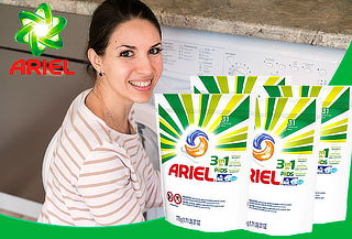 Pack de 4 ARIEL Detergente cápsulas PODS 31 unidades