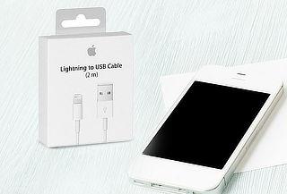 Cable para iphone. Mts a elección