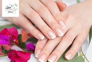 Manicure Completa + Esmaltado Permanente + Regalo