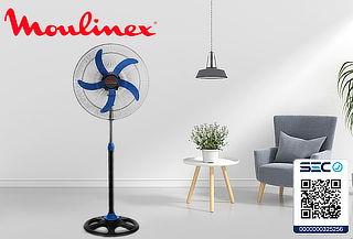 """Ventilador Air Pro Power 20"""" Moulinex"""