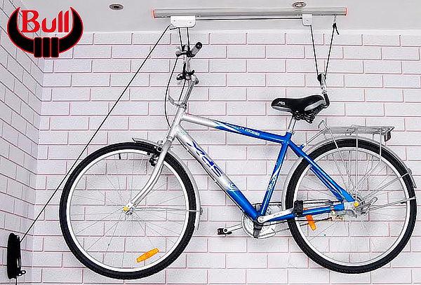 Elevador Multipropósito para Bicicletas incluye Straps