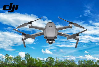 Drone DJI Mavic 2 Zoom + Fly More Kit Combo