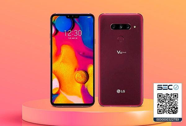 LG V40 ThinQ 128GB Rojo