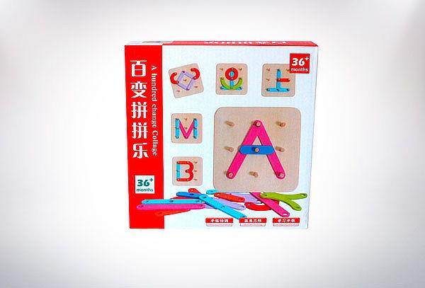 Puzzle Collage Números Letras Didactico Encaje
