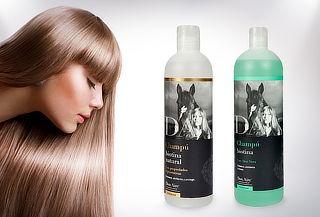 OUTLET - Shampoo Biotina Variedad Shampoo Biotina Aloe Vera 1000 ml