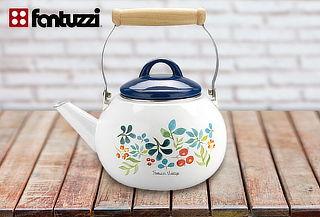 38% Tetera Vintage de Fantuzzi de 2,5 Litros. Elige color!