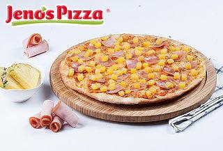 2 Pizzas Medianas Delgadas con Opción a Gaseosas