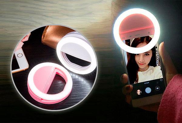 Aro de Luz para Selfies Recargable - Beauty Sweet
