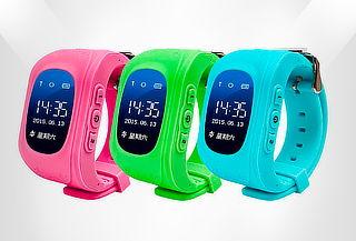 Smart Watch Hello Kids, Reloj GPS para Niños