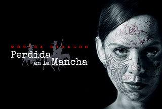 Casa E presenta: Perdida en La Mancha