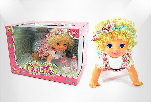 Muñeca Cosette de Kreisel