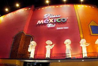 Plaza México Modelia: Mariachis, Comida y Bebidas para 2 o 4