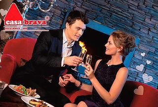 Cena Romántica para 2 en Casa Brava Vía La Calera