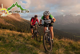 Plan Aventurero con Ciclo Montañismo +  Piscina en Utica