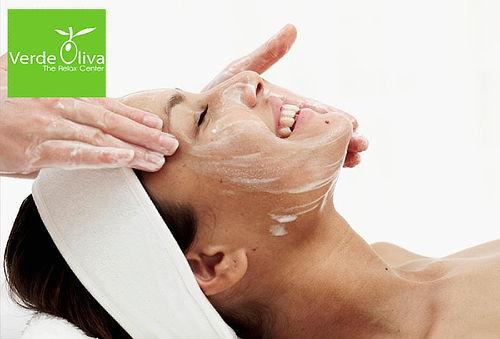 Hidratación Facial Intensa y Rejuvenecedora