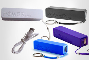 OUTLET - Power Bank Cuponatic 2800 Mah Negro