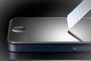 OUTLET - Protector Vidrio Templado Iphone 6 Moto G2
