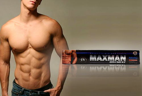 OUTLET - Potencializador Sexual Cuponatic Max Man
