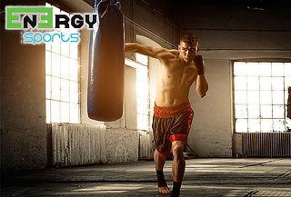 8 Clases de Entrenamiento en Boxeo