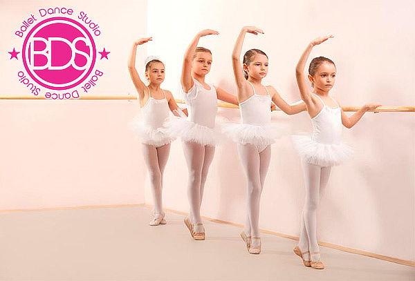 4 Clases de Ballet para Niños, Jóvenes y Adultos en Cedritos