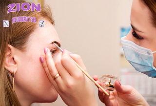 Maquillaje Semipermanente de Cejas + Diseño a Domicilio