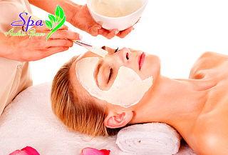 Limpieza Facial Profunda + Mascarilla Efecto Tensor