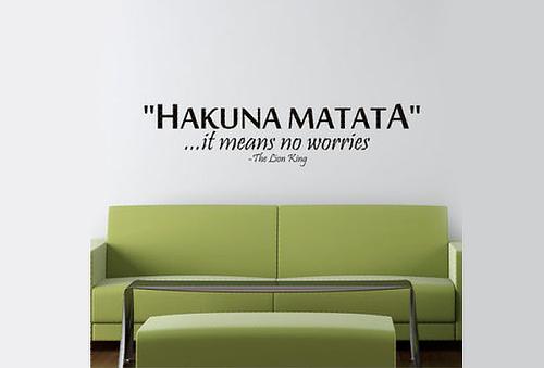"Vinil ""Hakuna Matata"" ¡Moderniza tus paredes!"