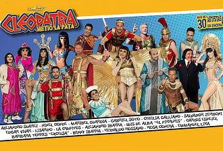 Cleopatra con Alejandro Suárez, Ninel, Gabriel Soto y más!
