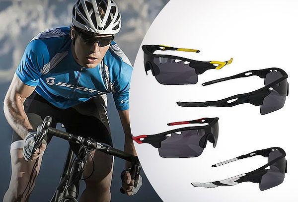 Gafas Deportivas para ciclismo en Color a elegir