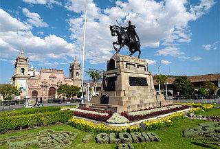 APEC -  Ayacucho 3D 2N + Vuelo a un Increible Precio!